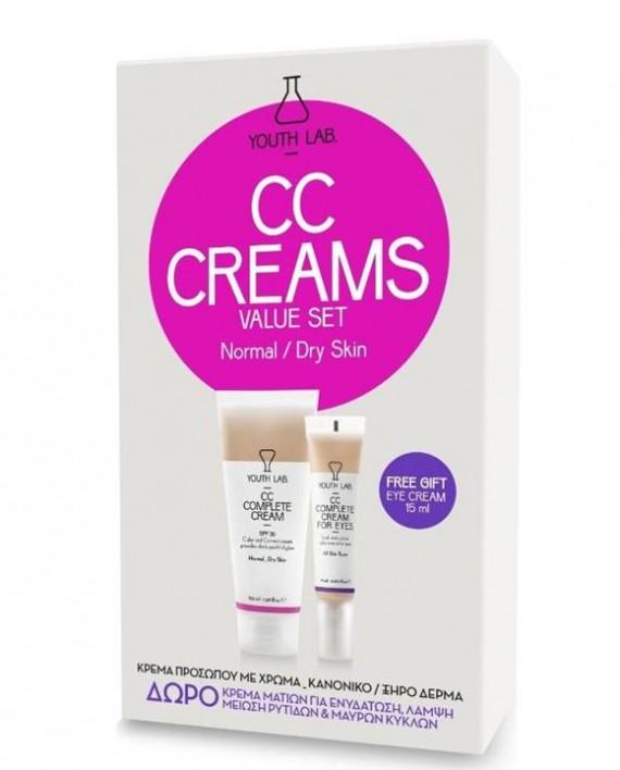 Youth-Lab-CC-Creams-Value-Set-Normal-Dry-Skin-e-sante.gr