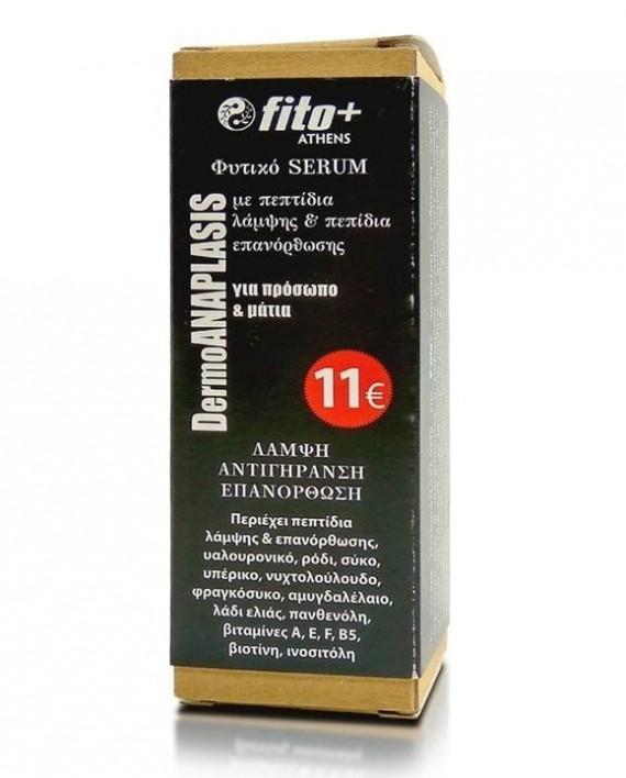 Fito-DermoAnaplasis-Serum-30ml-e-sante.gr bfdf2a4d147