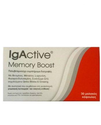 IgActive-Memory-Boost-30-Soft-Gels-e-sante.gr