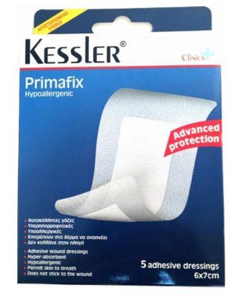 Kessler-Primafix- 6x7cm -5-e-sante.gr
