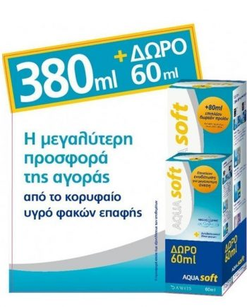 Aqua-Soft-380ml-Plus-60ml-e-sante.gr