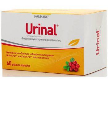 Vivapharm-Urinal-60-caps-e-sante.gr-1