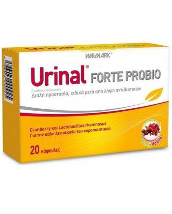 Vivapharm-Urinal-Forte-Probio-20-caps-e-sante.gr-1