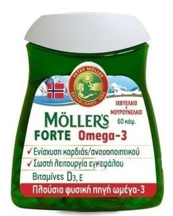 Moller's-Forte-Omega-3-60-caps-e-sante.gr