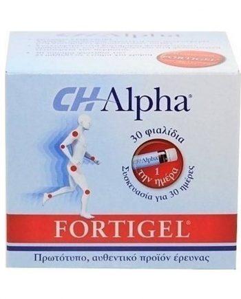 VivaPharm-CH-Alpha-Fortigel-30amp-x-25ml-e-sante.gr
