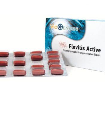VioGenesis-Flevitis-Active-30-caps-e-sante.gr