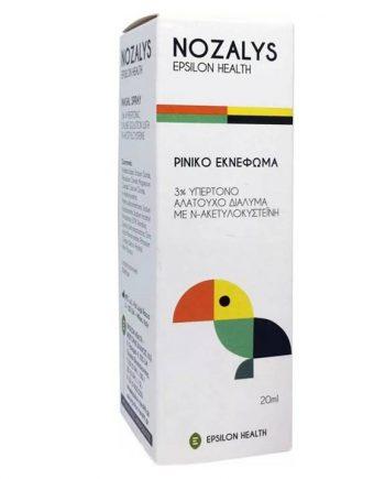 Epsilon-Health-Nozalys-Nasal-Spray-20ml-e-sante.gr