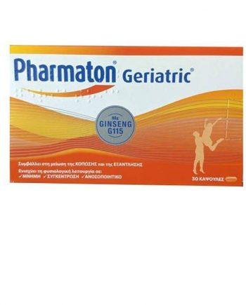 Pharmaton-Geriatric-30-caps-e-sante.gr