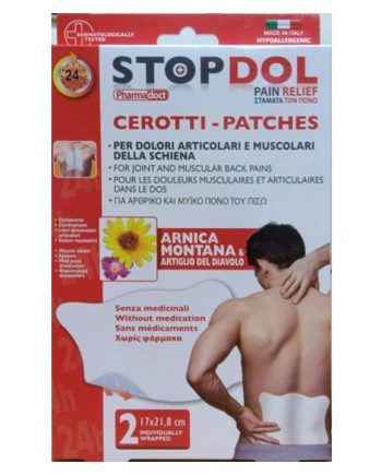 StopDol-Έμπλαστρο-24-Ώρες-17 X 21,8cm-2-τμχ-e-sante.gr