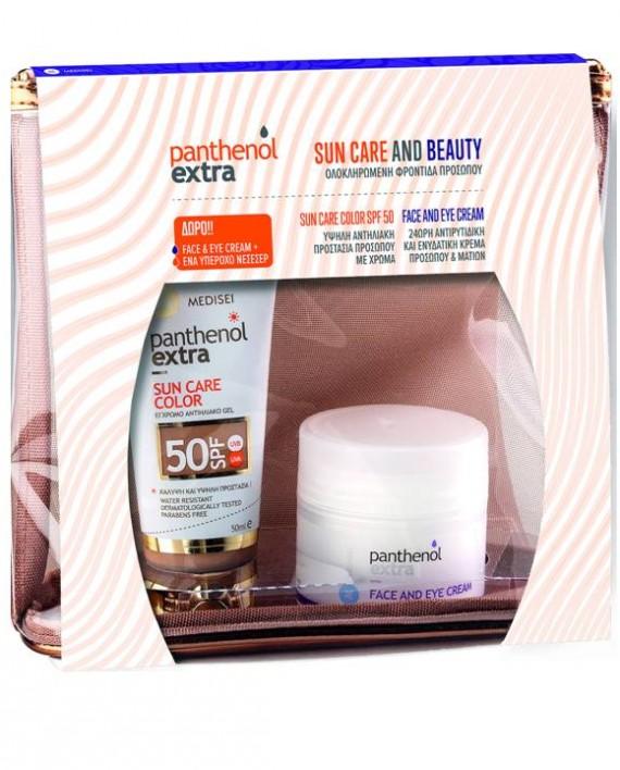 Panthenol-Extra-Sun-Care-Color-SPF50-50ml-Face-Eye-Cream-24h-50ml-e-sante.gr