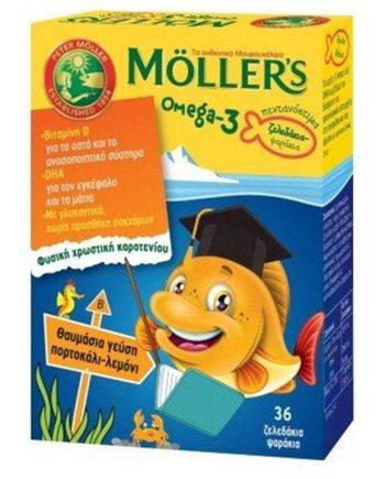 Moller's-Omega-3-για-Παιδιά-36-ζελεδάκια-Πορτοκάλι-Λεμόνι-e-sante.gr