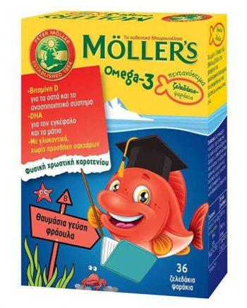 Moller's-Omega-3-για-Παιδιά-36-ζελεδάκια-Φράουλα-e-sante.gr