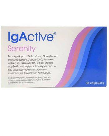IgActive-Serenity-30-caps-1-e-sante.gr