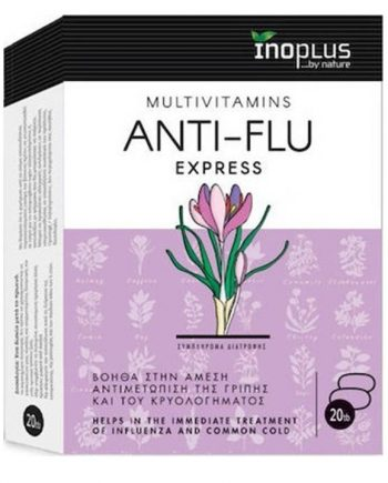 Inoplus-Anti-Flu-Expres-20-tabs-e-sante.gr