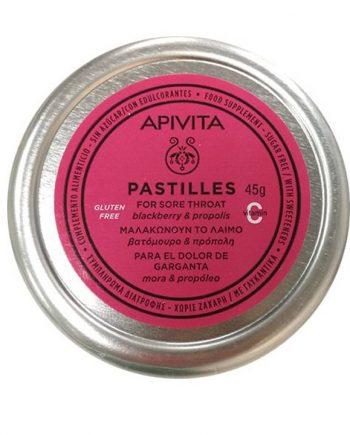 Apivita-Pastilles-Βατόμουρο-Πρόπολη-45gr-1-e-sante.gr