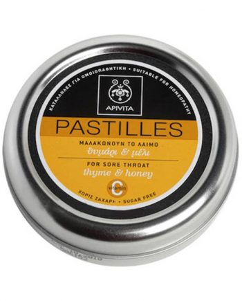 Apivita-Pastilles-Θυμάρι-Μέλι-45gr-e-sante.gr