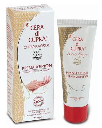 Cera-Di-Cupra-Plus-Hand-Cream-75ml-e-sante.gr